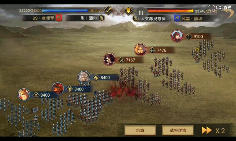吴行兵对战都督队伍,虽然平局,但是挺赚