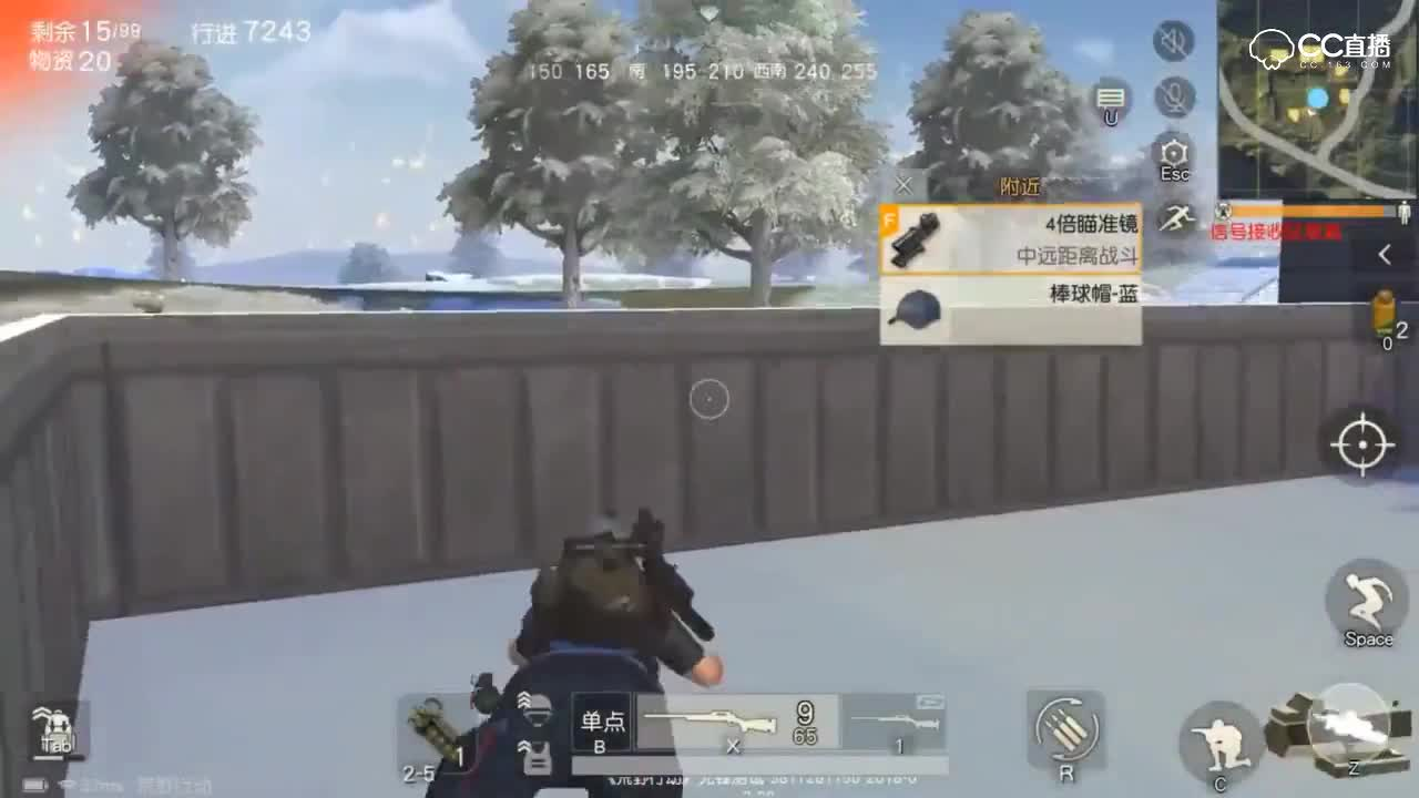 荒野行动:一枪一个!狙击大作战激情击杀集锦