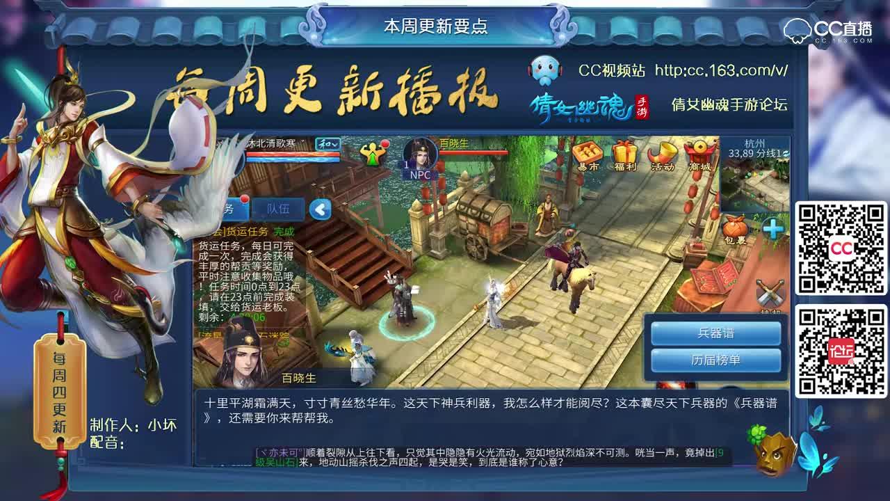 (6.1儿童节活动正式上线)倩女5.31更新快报