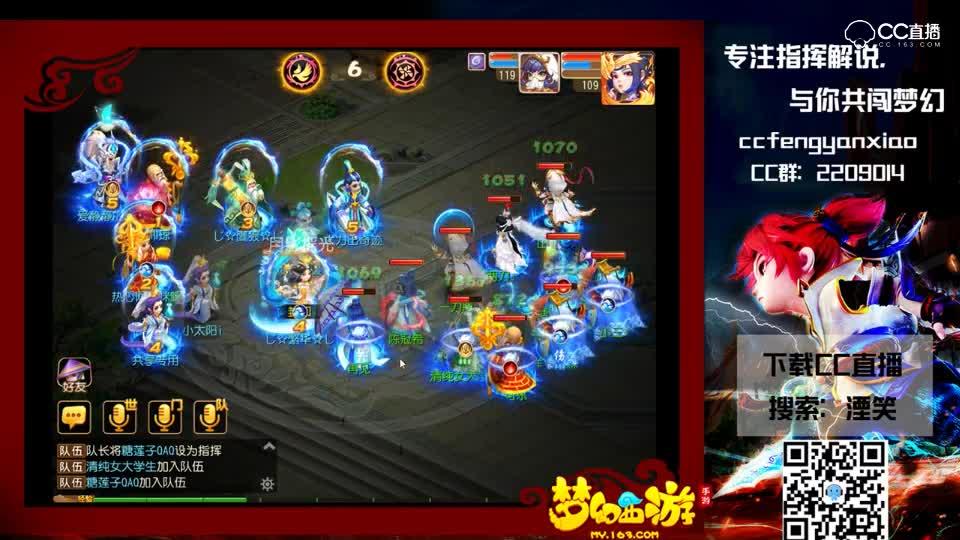 梦幻西游手游-神威剑会-双龙VS双月宫-地府可以用隐身完美破除双月宫的守尸