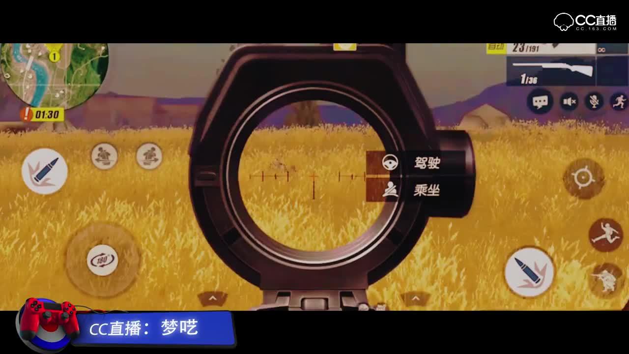 CC主播梦呓28淘汰疯狂击杀吃ji秀