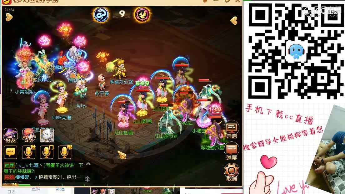 〈梦幻〉勇武万元约架(1)变态双魔王