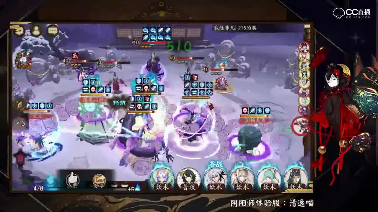 清逸-妖狐秘闻副本第九层通关攻略!