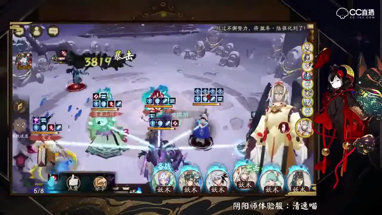 清逸-妖狐秘闻副本第八层通关攻略!