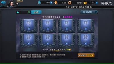 【小剑解说】5万元宝直抽,一起爽一下!