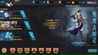 乱斗榜眼(卡尔)vs乱斗状元(莫凡)