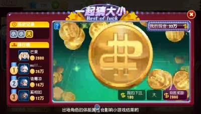 【大富翁9】芒果解说:里面小游戏快我玩跪了。