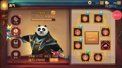 【CC实验室】攻击套与防御套差距在何处?为何daolao喜欢防御套