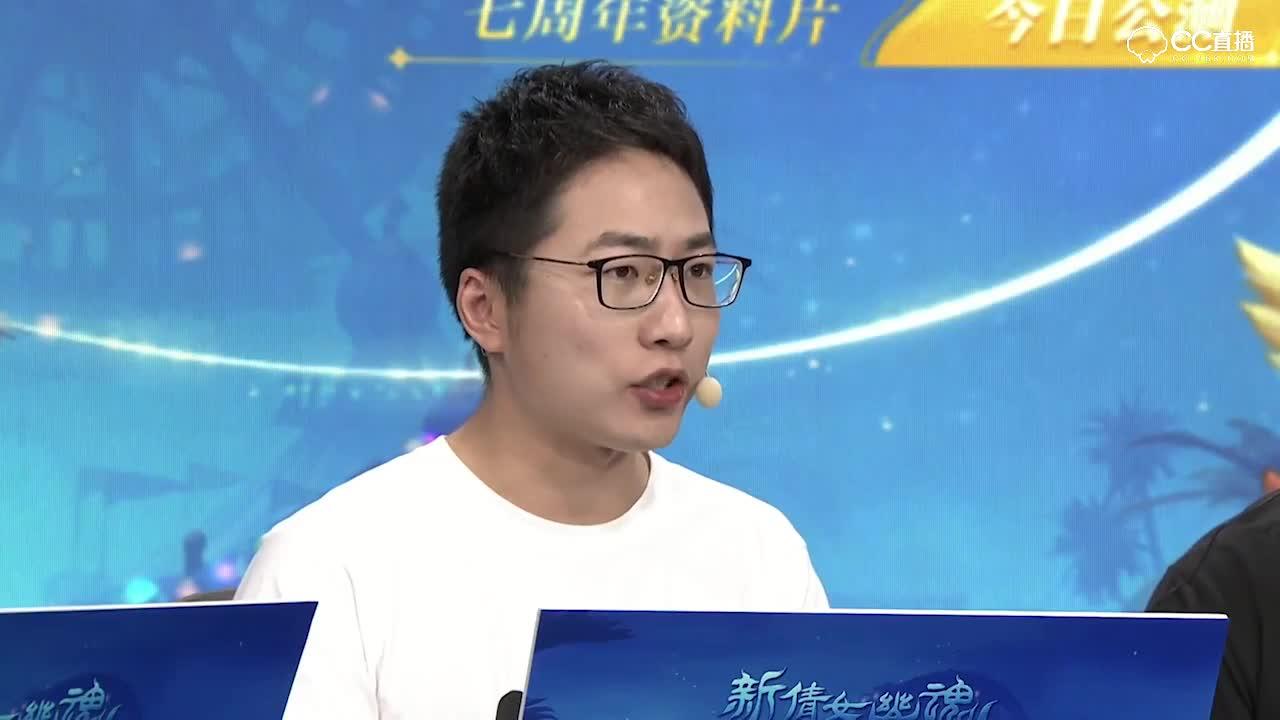 新倩女七周年庆典P2-银临献唱+十里红妆+婚礼盛典