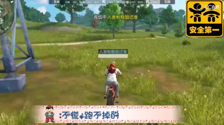 【鬼鬼搞笑视频】单车PK皮卡