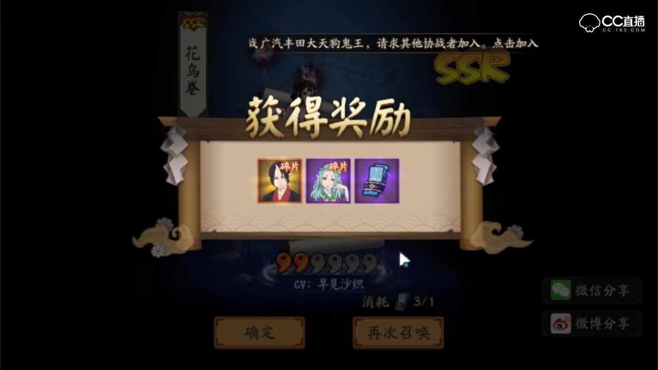 【阴阳师】9月神秘图案不仅送蓝符还送SSR?