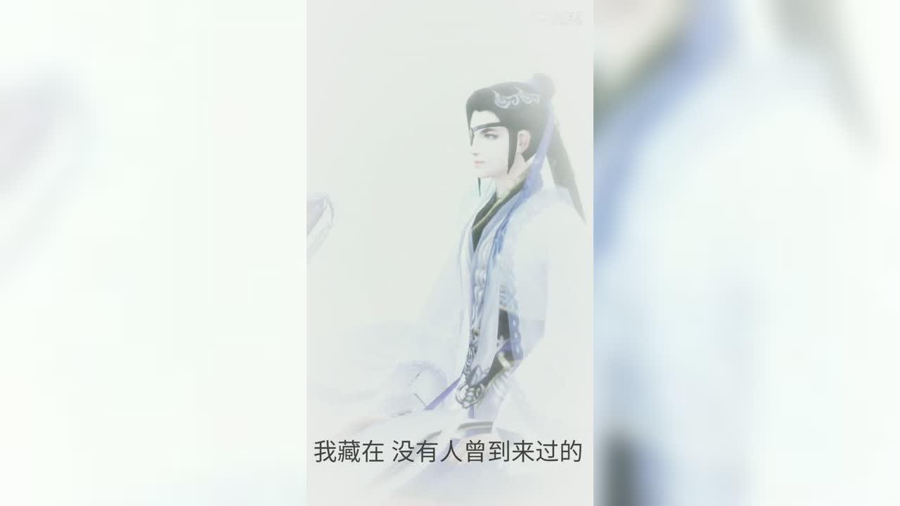 【名人堂】朱一龙下个故事遇见公子景