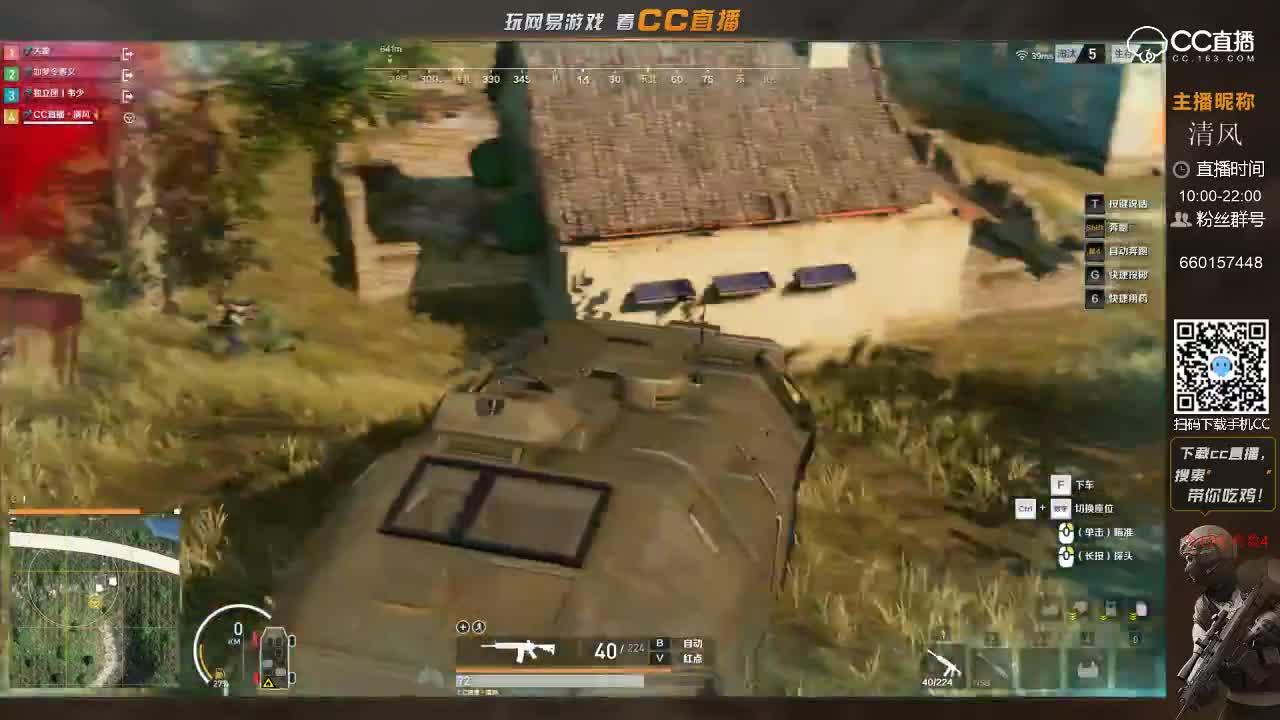 坐上敌人的装甲车,去兜风去吧!