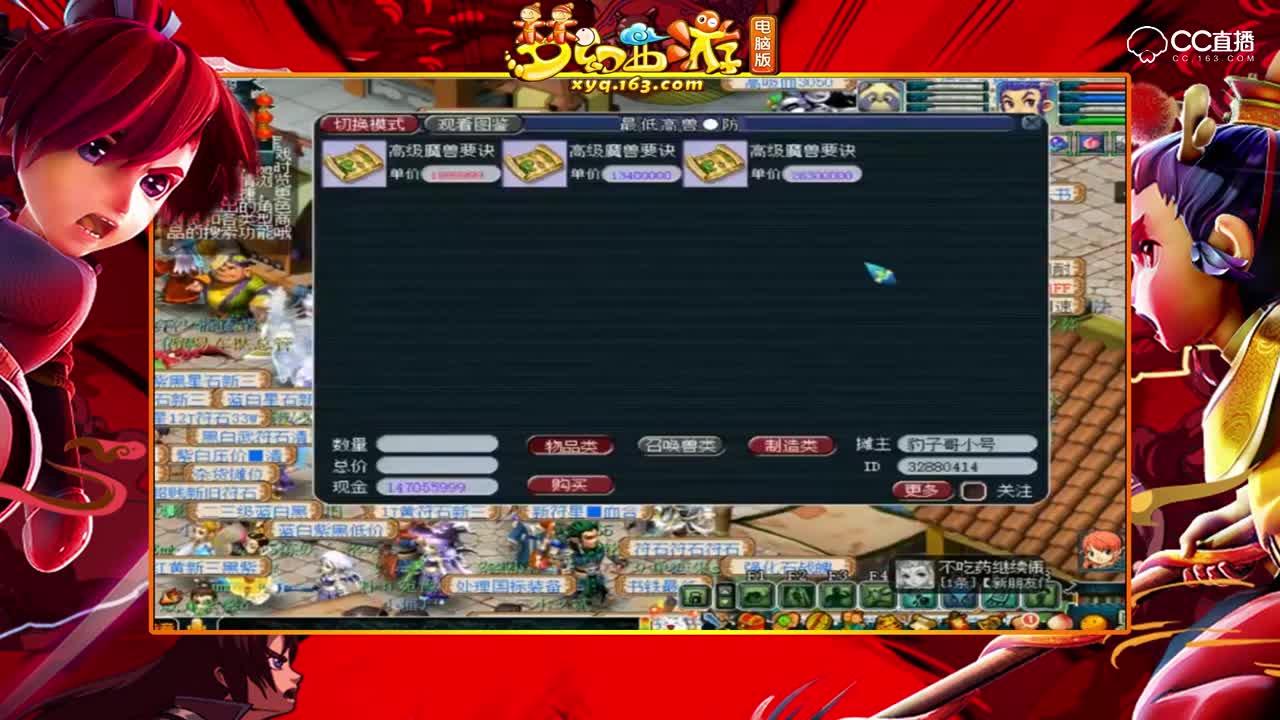 《梦幻新视点》:木喜造13技能耐攻壁垒全红永动机,居然只掉了3本贵书而已