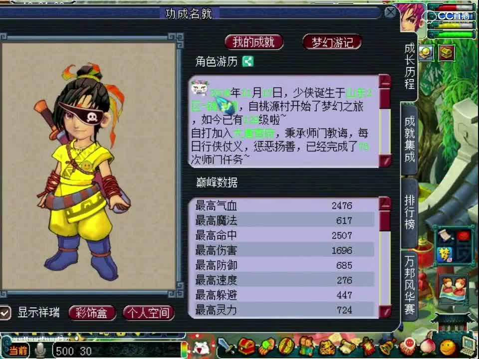 梦幻西游:老王发现一个12年前的打图大唐,演示正确的使用方法