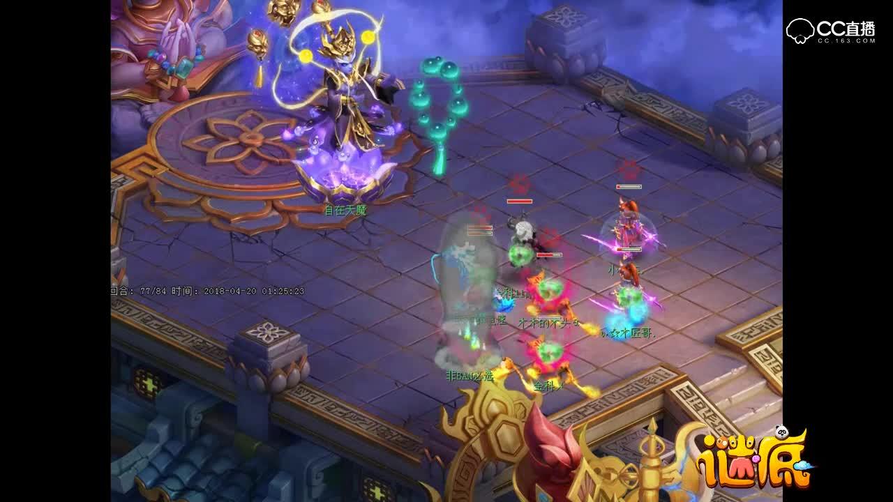 梦幻西游:目前唯一杀到轮回境第七重的紫禁城团队已成经典!