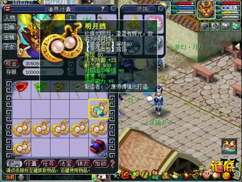 梦幻西游:老王亲身经历验证游戏解锁是多么重要!你们都丢过啥?