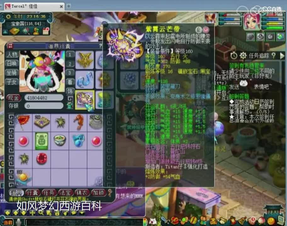 梦幻西游:武神坛4冠王雄鹰岭,普陀号回顾,现在看还是超级强!