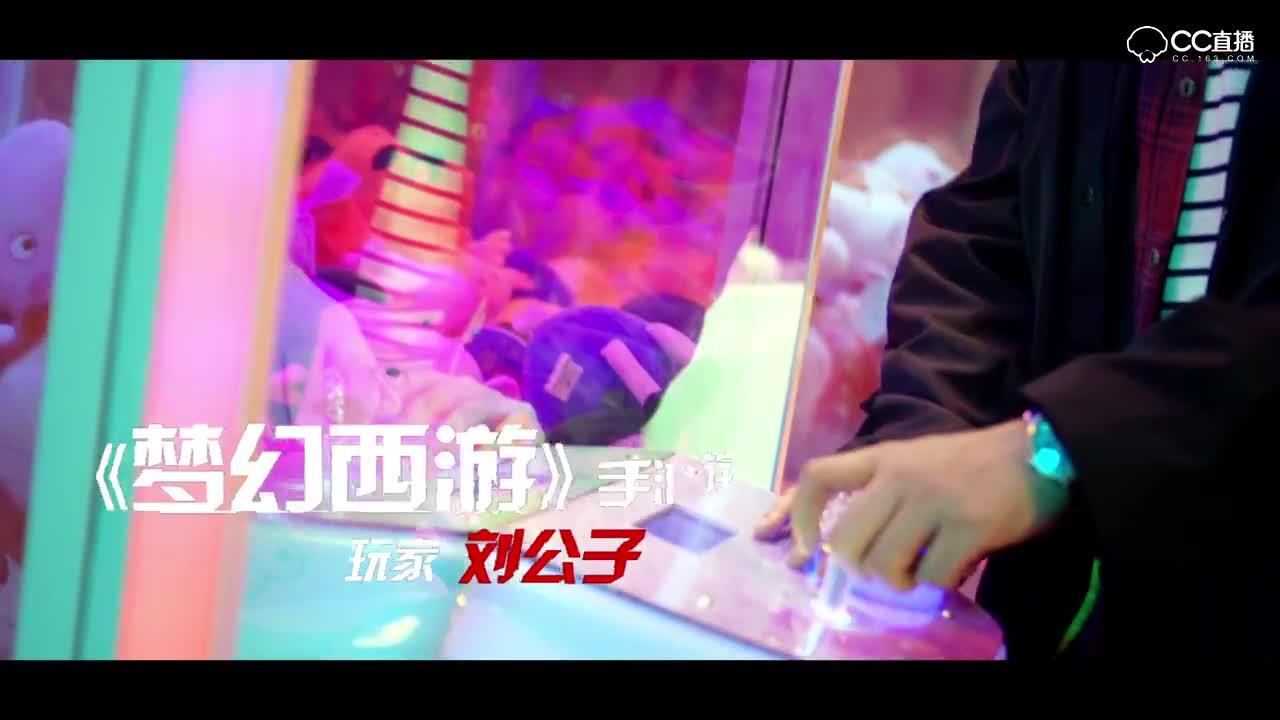 网易电竞X系列赛_预热片KOL篇