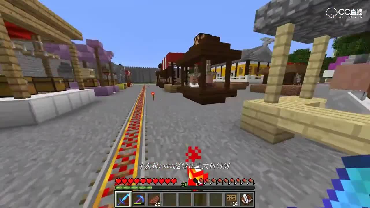 明月庄主MC中国版铁粉服EP9红石玩家做建筑魔方大厦与厕所旗帜
