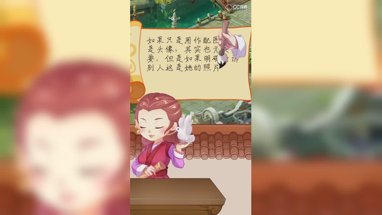 【王大嫂知心热线】第15期 好友用网图怎么办