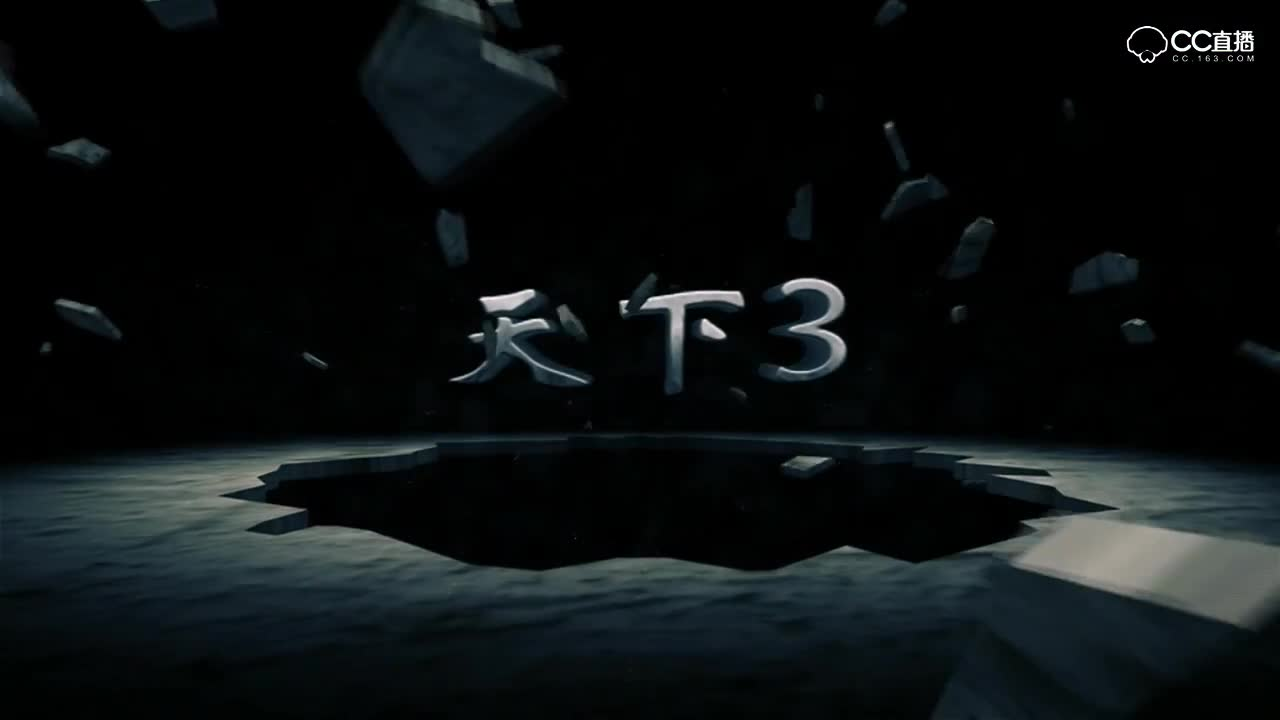 白云山8.14梦境