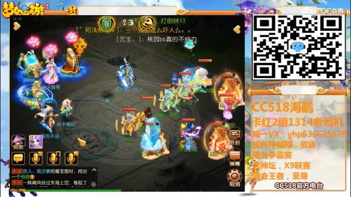 30届武神坛小组赛桃园一把三狮驼给雷霆吃
