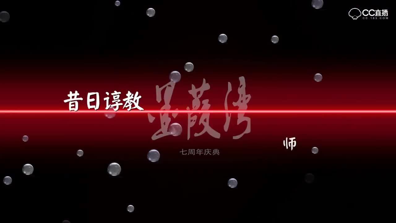 墨葭湾七周年庆微电影