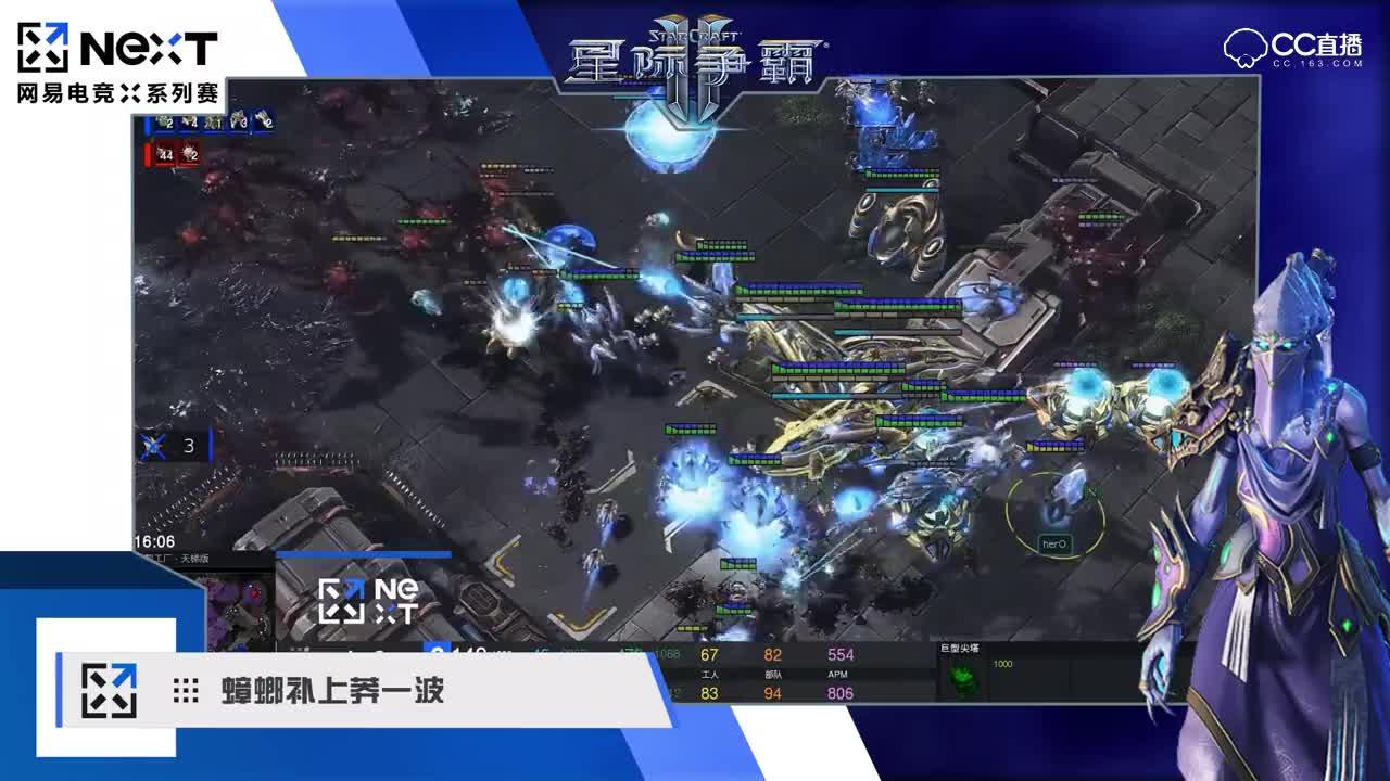 【NEXT电竞】星际争霸线下冠军赛TOP5精彩集锦