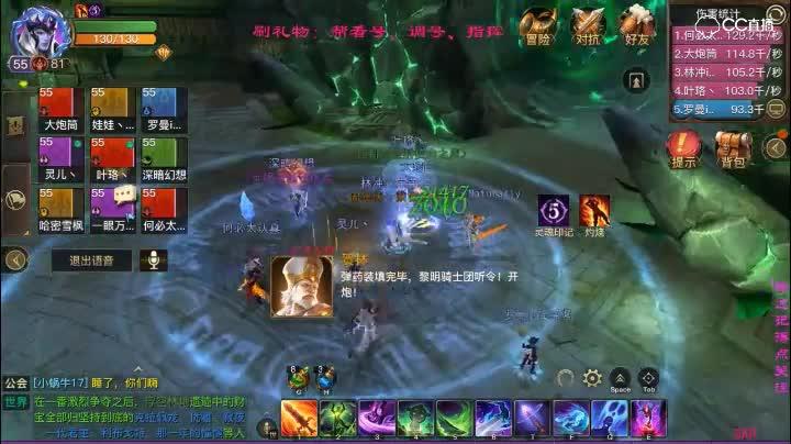 王城老1—DK视角(极限打法)