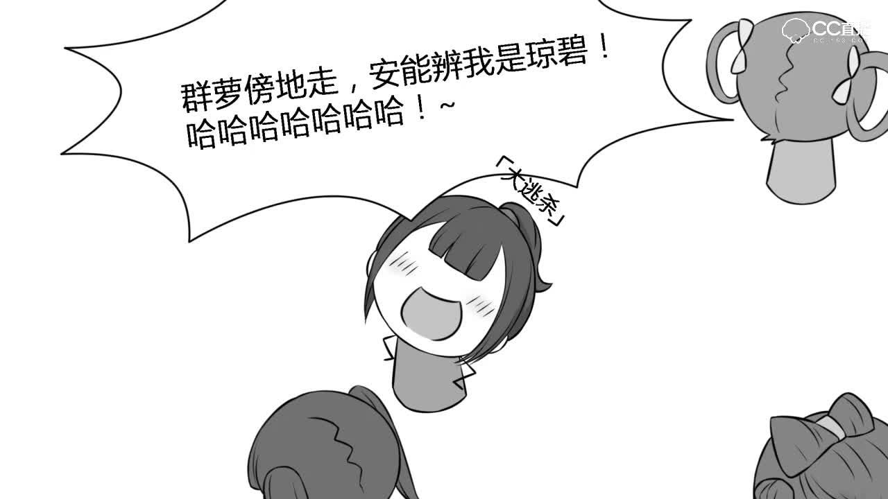 楚留香 《闲话江湖》12期  萌新背后的大号