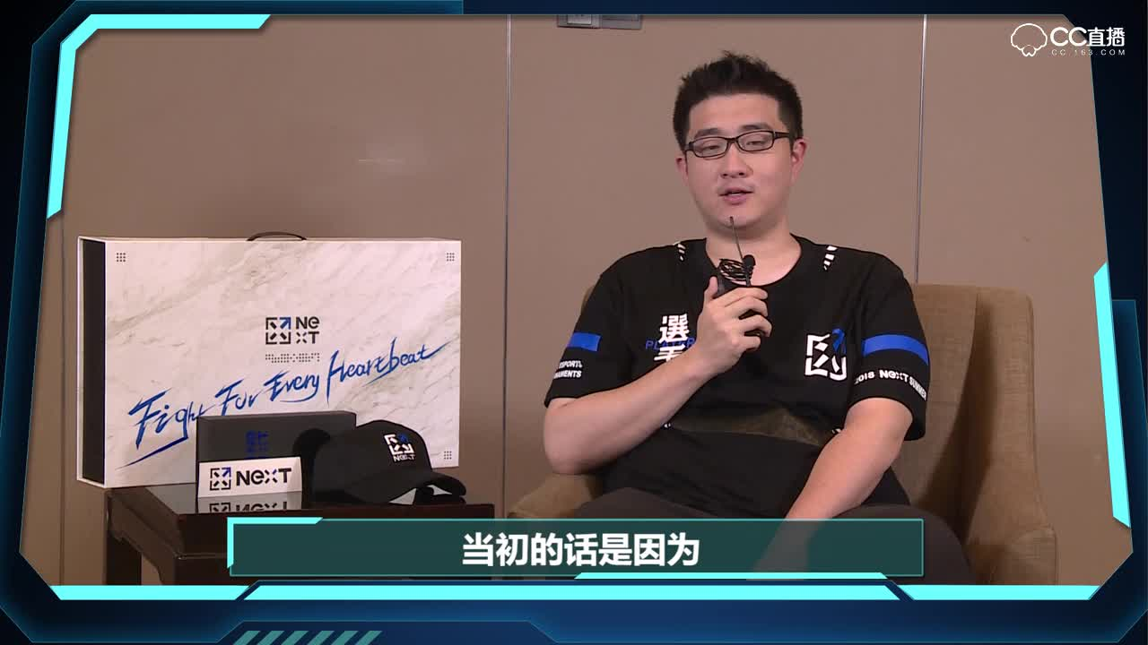 【NeXT电竞】炉石传说RNG李采访