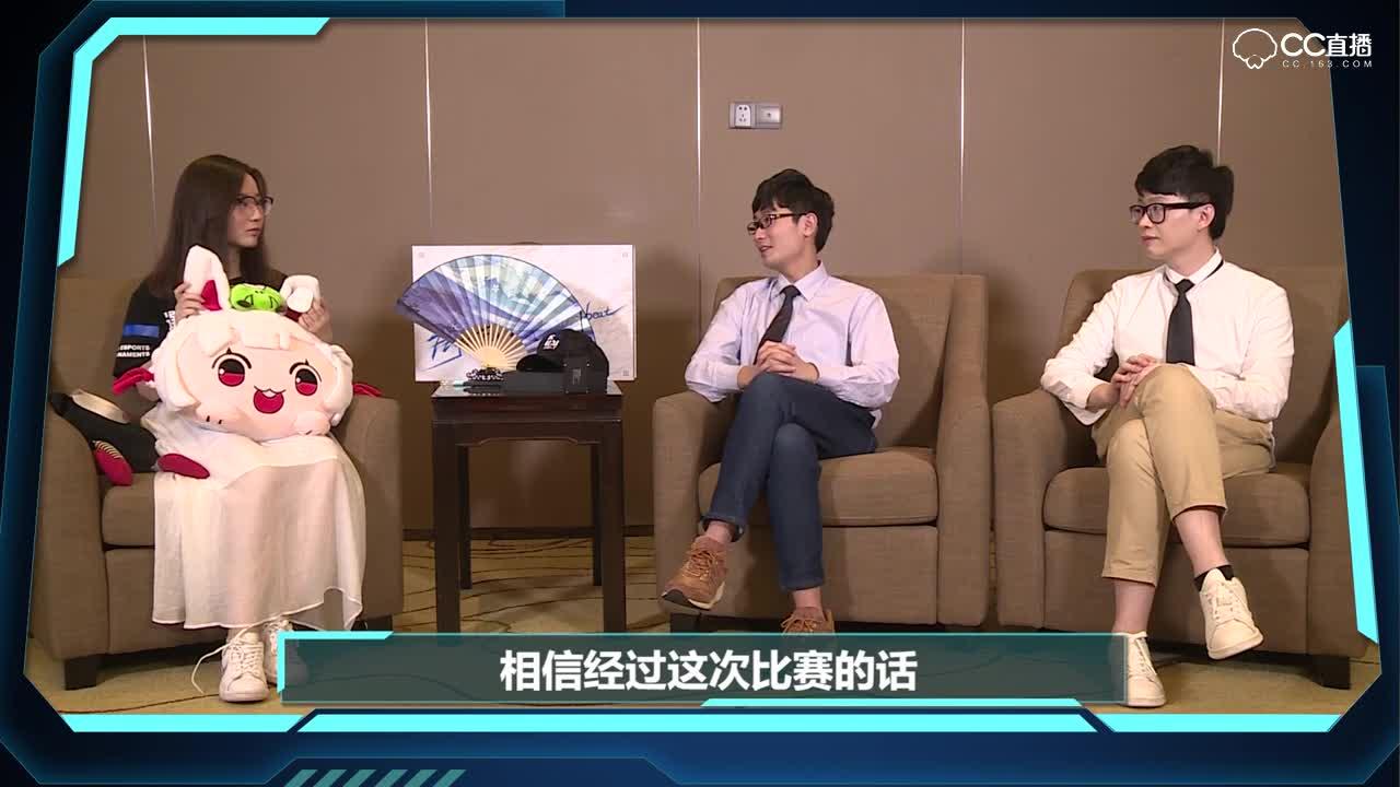 【NeXT电竞】阴阳师亚军北岭采访