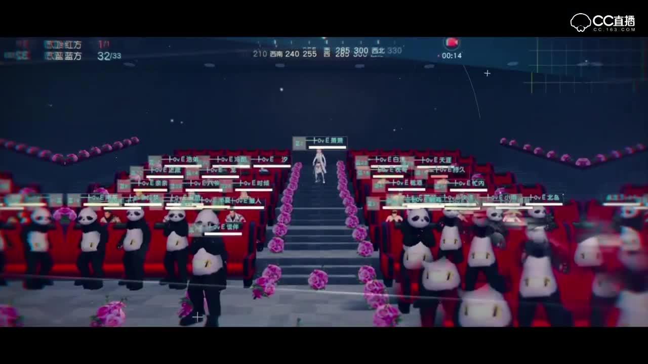 love兵团宣传视频