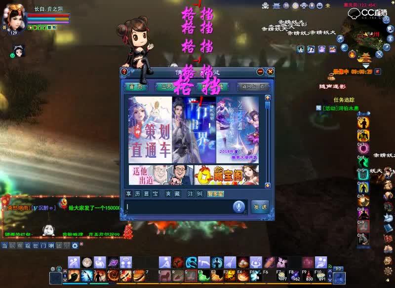 qn_record_00000