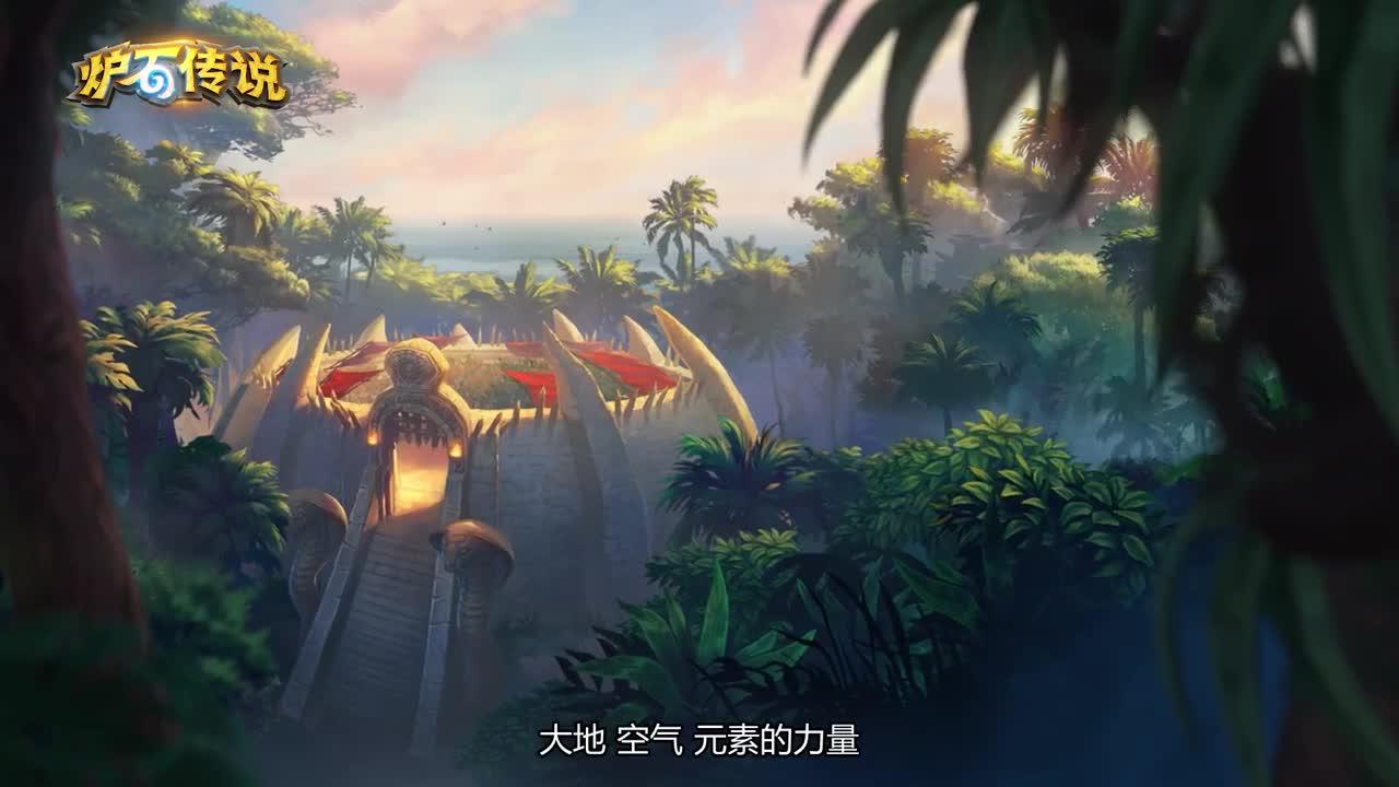 """""""拉斯塔哈的大乱斗""""宣传动画热血上映"""