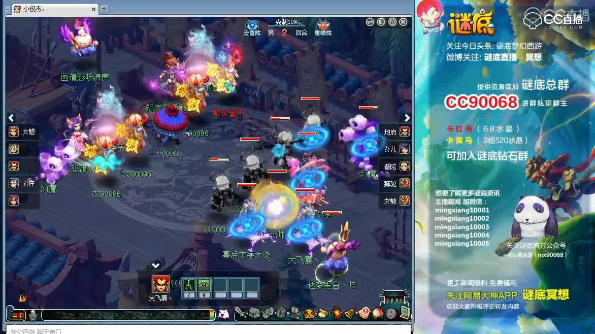 梦幻西游:冥想解说鱼岛VS珍宝阁的比赛,鱼岛被大克10%
