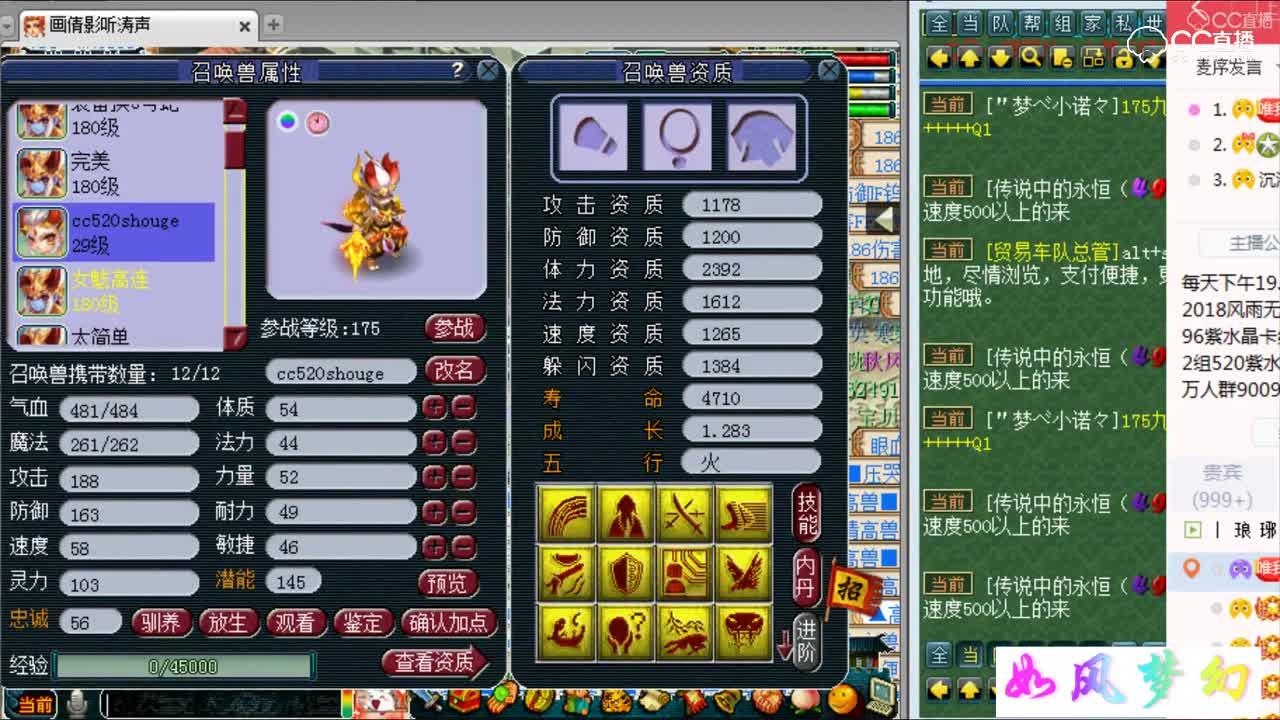 梦幻西游:珍宝阁涛哥,12技能极品耐攻童子,直接改成蛇胚子?真神豪