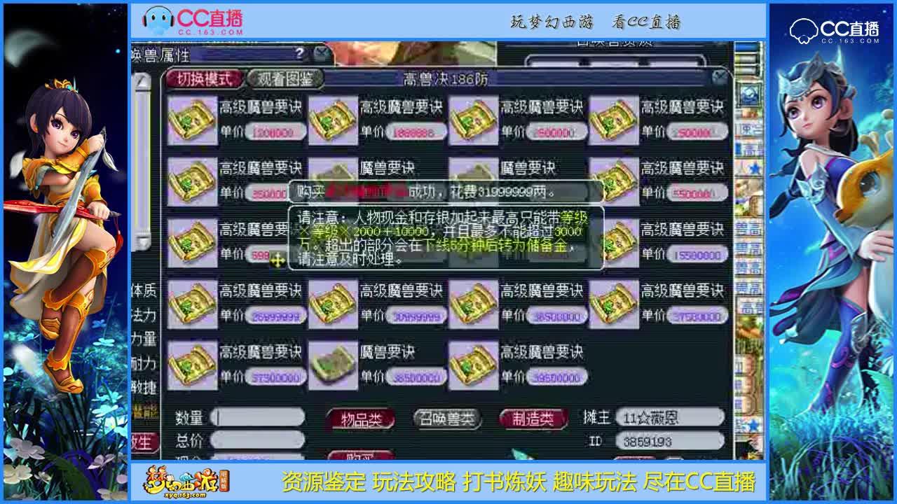 【打书炼妖】须弥打书11【CC情报站】