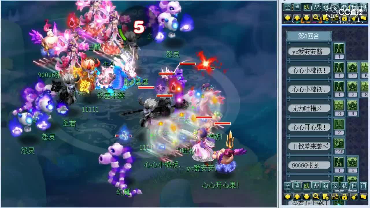 梦幻西游: 175暴力PK, 灵隐寺VS沂水雪山, 两个花果山之间的战斗!