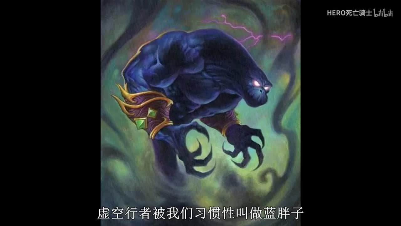 【炉石传说】那些卡牌的外号及其由来:术士篇