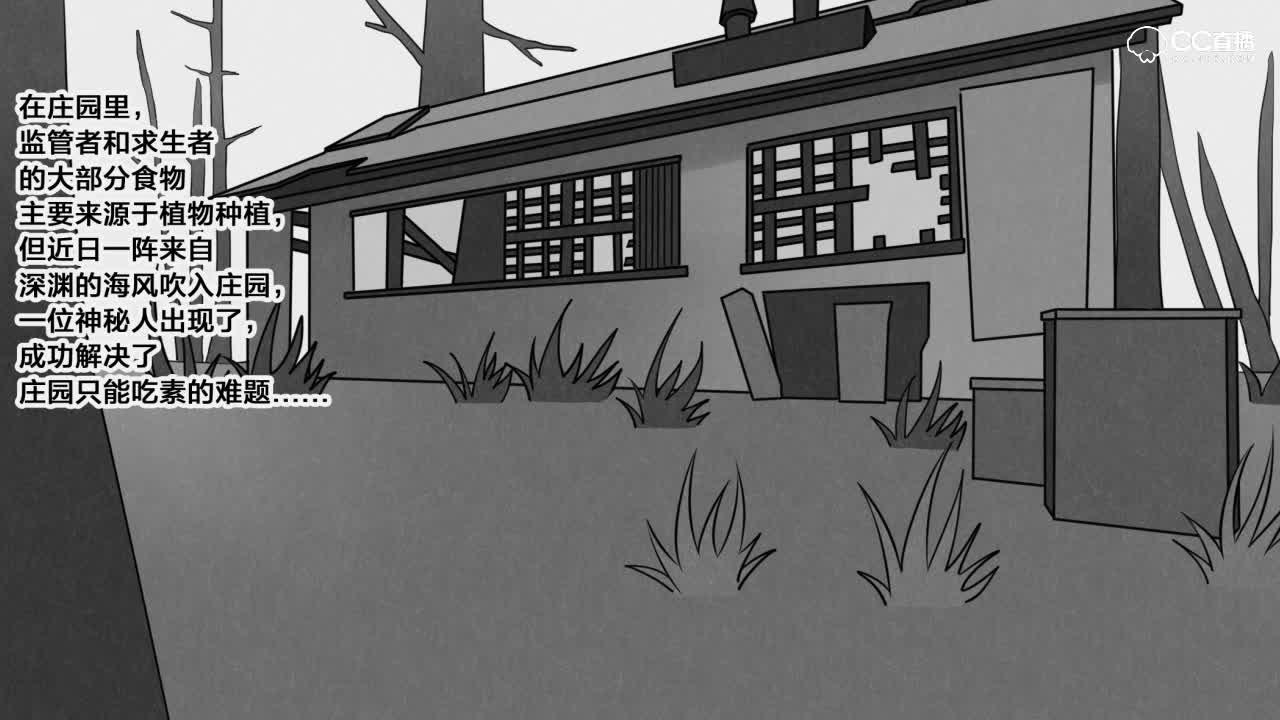 【第五人格动态漫画】重口味庄园!五星大厨黄衣的黑暗料理,尝过的黑白无常都吐了!