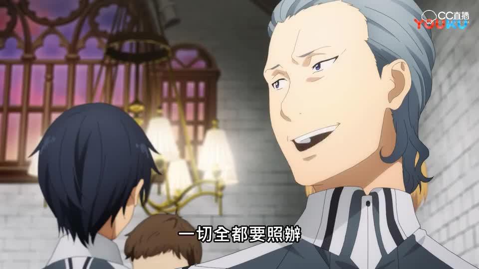 刀剑神域第三季Alicization第7集 剑的学舍 桐人获新剑,学舍首席找桐人比试剑术