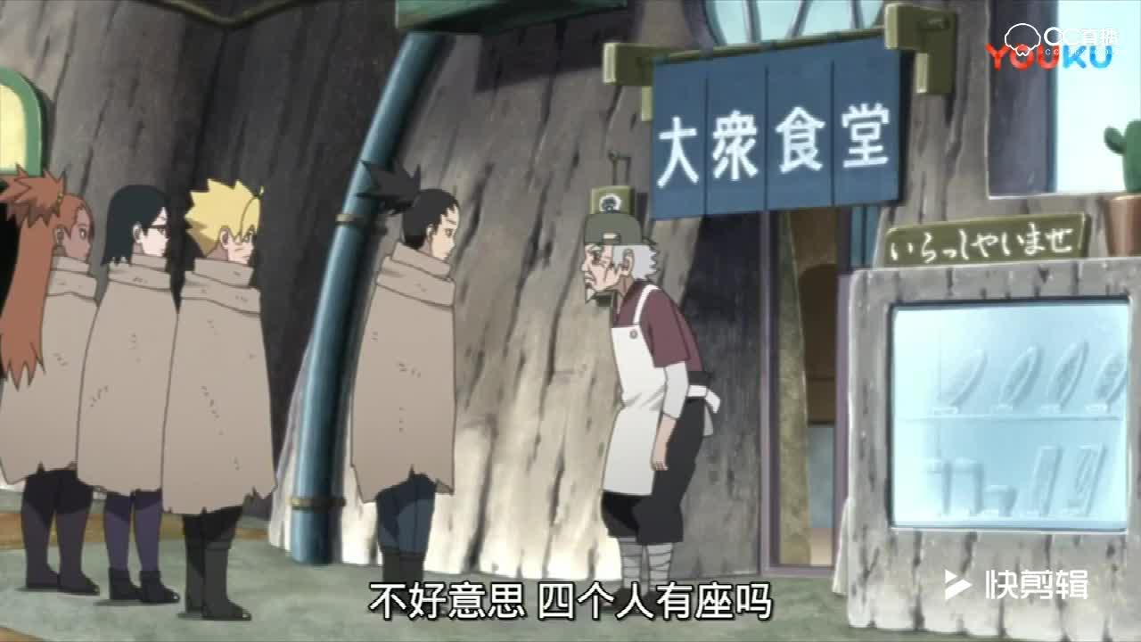 火影忍者博人传第82集潜入岩隐村_博人一伙来找大野木帮忙,遇到赤土,两天秤为了儿子选择不帮他们