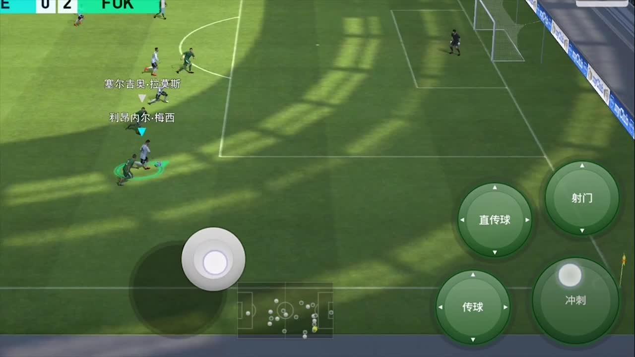 【实况训练营】第12期:黑科技教学 亲测有效 超巨人机用这招轻松进球