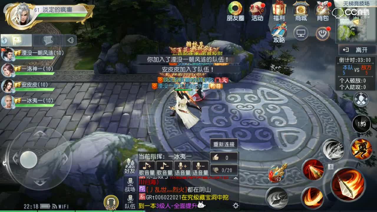 【天梯】天煞第一视角(1)