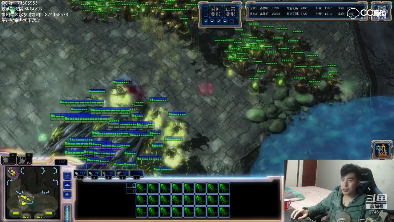 BKGG解说,星际争霸2高人口部队操作解析
