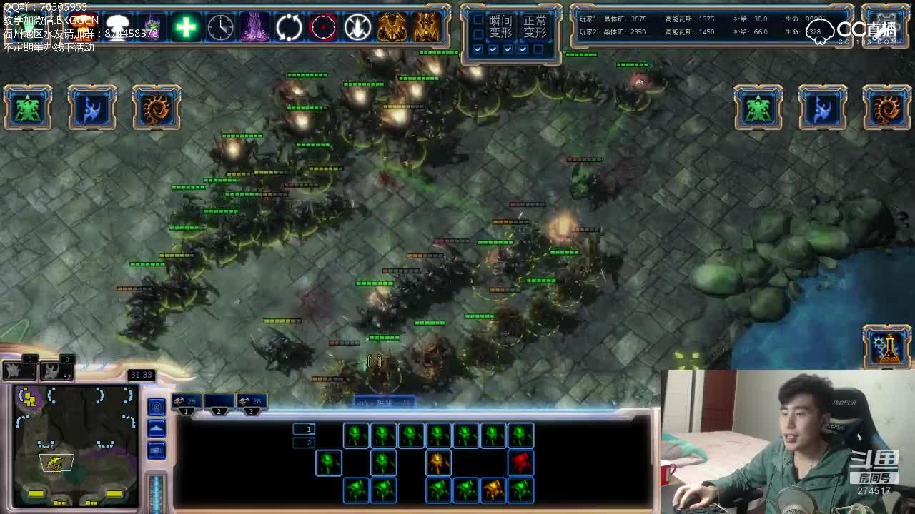 BKGG解说,星际争霸2高人口部队操作解析3