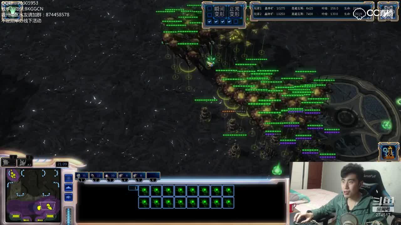 BKGG解说,星际争霸2高人口部队操作解析2