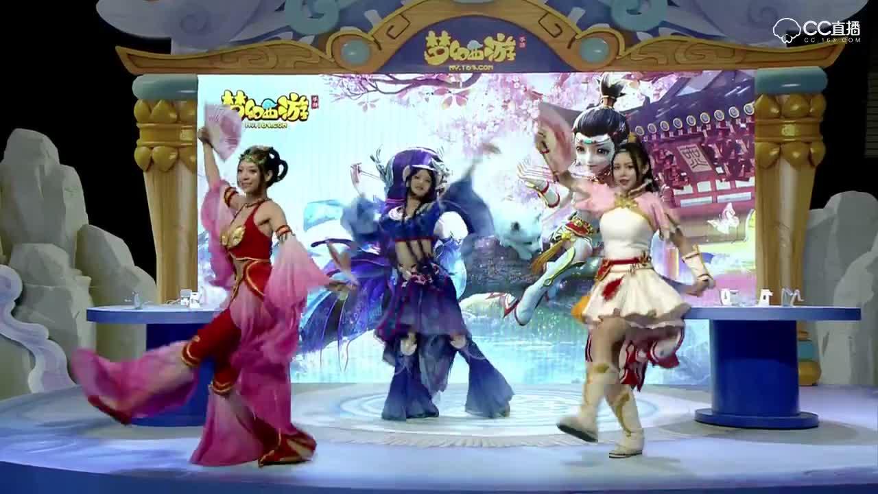 #梦幻手游视频#2018嘉年华现场-这段舞跳的?好不好看